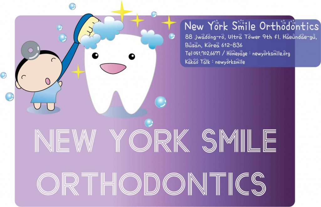 ENGLISH NEWYORKSMILE,BUSAN ENGLISH SPEAKING DENTIST,ORTHODONTIC TREATMENT IN BUSAN