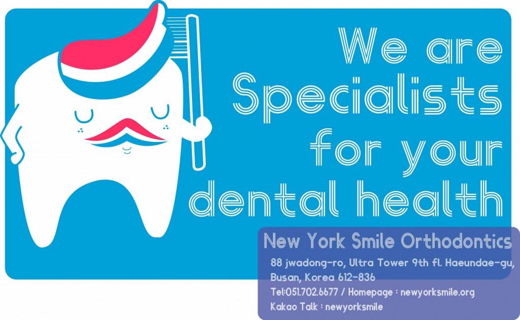 dental specialist in busan, english speaking dentist in busan, busan dentist,busan english radio channel dentist